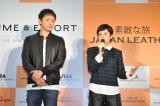 『ベストレザーニスト2015』の記者発表会に出席した(左から)山本耕史、ホラン千秋