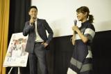 「大倉さんはいじりがいのある俳優」という大島優子