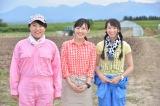 NHK・BSプレミアムで12月16日放送、北海道発地域ドラマ『農業女子 はらぺ娘(こ)』の出演者(左から)バービー、前田亜季、芹那(C)NHK