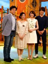 10月18日放送回で関根麻里から小林麻耶にバトンタッチ