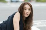 松本清張原作『共犯者』の主役を務める観月ありさ(C)テレビ東京