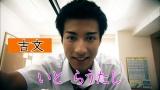 俳優・福山翔大が胸キュンせりふを古文で紹介する動画「胸キュン×古文」(C)NHK