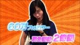 大関れいか、ほくぴー、DAWSONが6秒動画で英語のポイントを紹介。NHK・Eテレ『テストの花道 〜ニューベン大放出!スペシャル!〜』9月5日放送(C)NHK