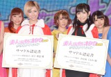 『美人すぎるオタク決定戦 サマドルオーディション』の最終選考イベントに出席した(左から)河下理恵さん、小日向くるみさん (C)ORICON NewS inc.