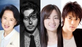 10月スタートの新ドラマ『おかしの家』に出演する(左から)八千草薫、オダギリジョー、尾野真千子、勝地涼