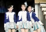 3人しか残っていない1期生で「神々の領域」を披露(左から大矢真那、松井玲奈、松井珠理奈)(C)AKS