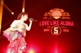 サザンビーチちがさきで無料ライブ『Love Like Aloha vol.5』を行ったaiko