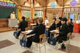 辺見マリ先生の授業風景(C)テレビ朝日