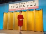 来春のNHK朝ドラ『とと姉ちゃん』のヒロインに決定した高畑充希 (C)ORICON NewS inc.