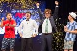 『お笑いバイアスロン2015』で2連覇を成し遂げたリップサービス(C)QAB