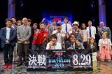 『お笑いバイアスロン2015』決勝大会の模様(C)QAB
