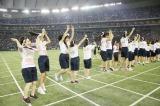 『第1回AKB48グループ対抗大運動会』で優勝し喜ぶチーム8(C)AKS