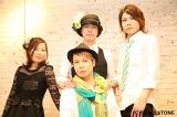 妊娠を発表したPEACE$TONEのasuka(左)