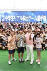 『第1回!小学生リアル脱出ゲーム選手権』に出演する(左から)出川哲朗、オードリーの若林正恭、春日俊彰、松本来夢 (C)TBS