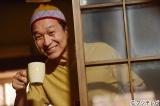 塔子亡き後、男手ひとつでじんたんを育ててきた父・篤を演じる小日向文世