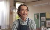 つるこが高校で所属する美術部の顧問・藤吉謙一を演じるリリー・フランキー。フジテレビ系『あの日見た花の名前を僕達はまだ知らない。』9月21日放送