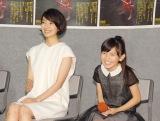 NHK連続テレビ小説『あさが来た』第1週試写会に出席した(左から)波瑠、鈴木梨央 (C)ORICON NewS inc.