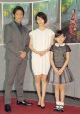 NHK連続テレビ小説『あさが来た』第1週試写会に出席した(左から)玉木宏、波瑠、鈴木梨央 (C)ORICON NewS inc.