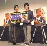 (左から)小島瑠璃子、DaiGo (C)ORICON NewS inc.