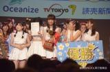 『UNIDOL 2015 Summer』で優勝した早稲田大学の「わせ女なんて呼ばないで」