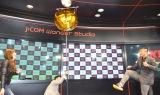サッカーボールでくす玉を割る前園真聖=映画『ワイルドスピード SKY MISSION』ブルーレイ&DVDリリース記念イベント (C)ORICON NewS inc.