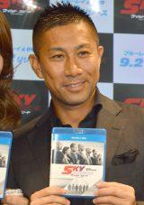 映画『ワイルドスピード SKY MISSION』ブルーレイ&DVDリリース記念イベントに出席した前園真聖 (C)ORICON NewS inc.