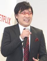 Netflixの永久会員権を贈られて大喜びだった南海キャンディーズの山里亮太 (C)ORICON NewS inc.