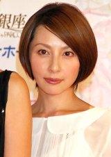 ブログで離婚を報告した奥菜恵 (C)ORICON NewS inc.