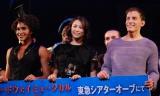 ブロードウェイミュージカル『ピピン』公開リハーサル&舞台撮影会 (C)ORICON NewS inc.
