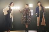 自身初映画の主題歌となる「STAR TRAIN」を発売するPerfume