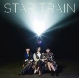 「STAR TRAIN」通常盤