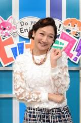 3日放送の『ヒルナンデス!』で番組復帰した北陽の虻川美穂子 (C)NTV