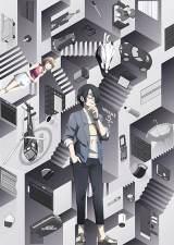 新たに公開されたアニメ『すべてがFになる』キービジュアル  (C)森博嗣・講談社/「すべてがFになる」製作委員会