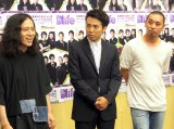 BS「Dlife(ディーライフ)」の『ラジオな2人 リレー』製作発表会に出席したピース(左から)又吉直樹、綾部祐二、千鳥の大悟 (C)ORICON NewS inc.