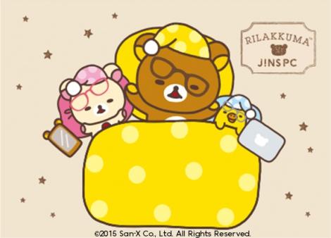 サムネイル 昨年に続く第2弾コラボ『Rilakkuma × JINS PC』