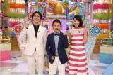 テレビ朝日系『ナイナイの超一流アスリートの作り方 えっ!?そんな事してたんですかSP』9月6日放送(C)テレビ朝日