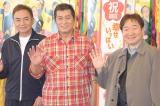 舞台『三匹のおっさん』初日公演後の取材に出席した(左から)西郷輝彦、松平健、中村梅雀 (C)ORICON NewS inc.