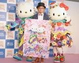 増田セバスチャンがサンリオ新パレードを手掛けることを発表(C)2015 SANRIO CO.,LTD. (C)oricon ME inc.