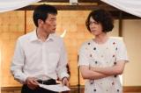 遠藤憲一と菅田将暉のビジュアルも含めた役柄との絶妙なマッチングと演技力が見事にハマった『民王』(C)テレビ朝日