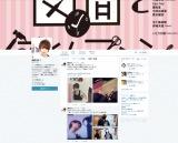 22万以上のフォロワーがいる公式Twitter