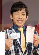4億円が当たったら、豪華衣裳で氷上を舞いたいと夢を語った織田信成=『第1000回 ロト6』記念イベント (C)ORICON NewS inc.