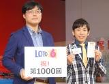 『第1000回 ロト6』記念イベントの模様 (C)ORICON NewS inc.