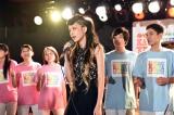 中島美嘉が歌うドラマオリジナルソング「愛の歌」は9月25日より配信先行発売(C)TBS