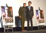 映画『TRASH/トラッシュ』の先行上映舞台あいさつに出席した(左から)ELLY、八木将康 (C)ORICON NewS inc.