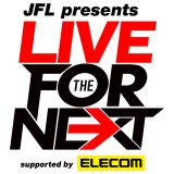 『JFL presents LIVE FOR THE NEXT』ロゴ