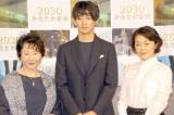 (左から)渡辺美佐子、瑛太、小林聡美 (C)ORICON NewS inc.