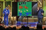 『歌ネタ王決定戦2015』3代目王者に輝いたCOWCOW