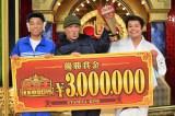 『歌ネタ王決定戦2015』3代目王者に輝いた(左から)COWCOWの多田健二と善し、中山功太
