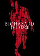 舞台『BIOHAZARD』キービジュアル