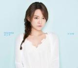 ユンナのアルバム『View』